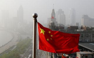 Начала работу новая особая финтех зона в Китае
