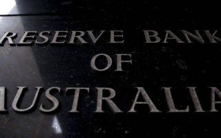 Австралийские банки не планируют запрещать покупку биткоина
