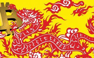 Китайское правительство опубликует рейтинг криптовалют