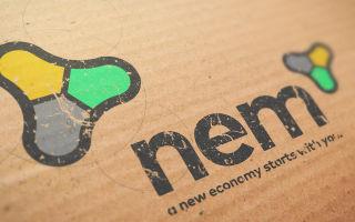 Установка NEM Nano Wallet