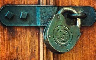 Как безопасно хранить биткоины?