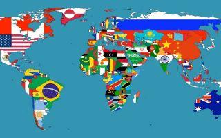 Какие страны наиболее выгодны для майнинга?