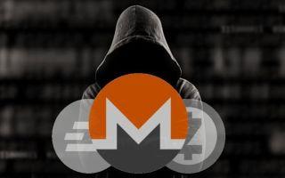 9 анонимных криптовалют