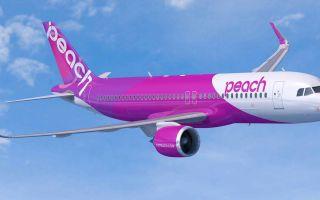 Peach Aviation будет принимать биткоин