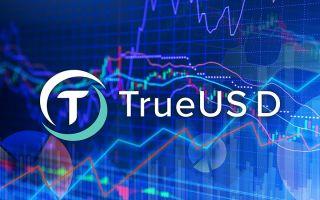 TrueUSD теперь есть на Bittrex