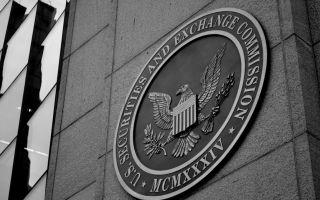 Перенос решения SEC по ETF биткоина, обрушило его цену