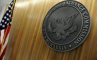 Заявление по потенциально незаконным биржам от SEC