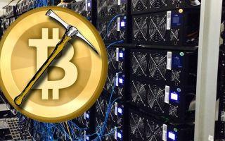 Софт для майнинга bitcoin
