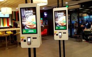 Bithumb поставит крипто-киоски в рестораны Южной Кореи