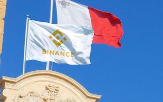 Binance открыл офис на Мальте
