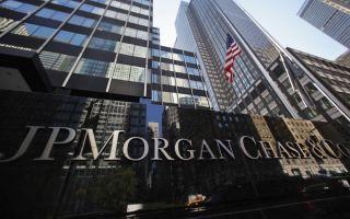 J.P. Morgan запрещают покупки криптовалют через кредитные карты