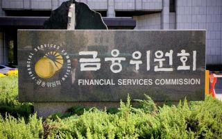 Южная Корея признала криптовалютные биржи