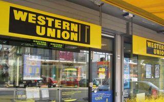 Western Union тестирует транзакции с использованием Ripple
