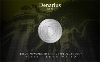 Майним Denarius
