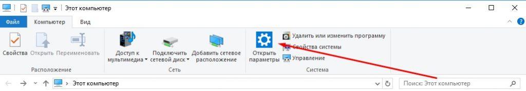 Подкрутим Windows 10 для майнинга