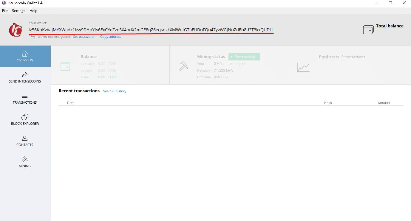 Конвертация GUI кошелька Intensecoin после хардфорка V7